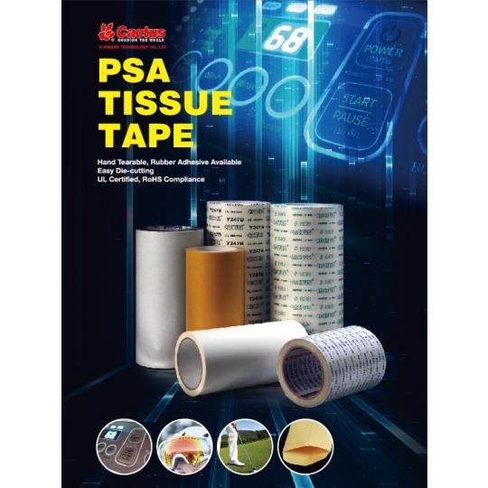 Tissue Tape-mix